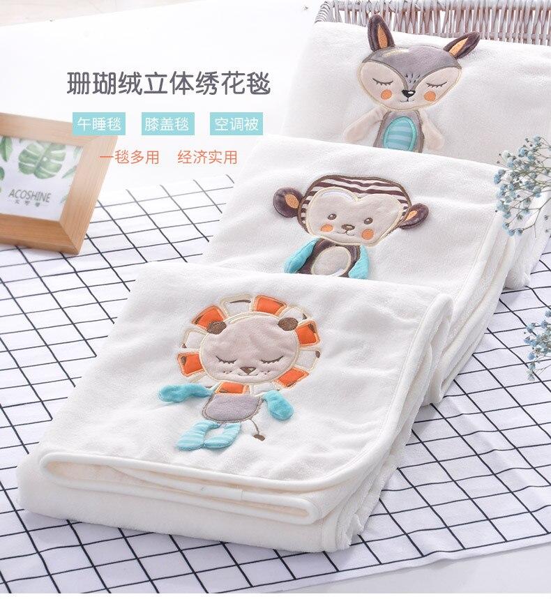Lulando Manta envolvente de terciopelo para beb/é 1 Unidad 340 g