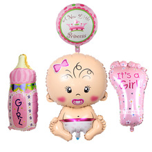 4 ball loading age decoration balloon package small baby shower bottles feet a crown in gold