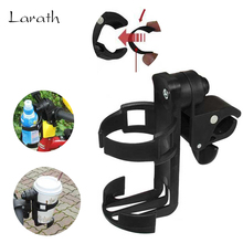 LARATH Baby Stroller Accessories Cup Holder Multipurpose Universal Car Accessories Bicycle Water Bottle Holder for Wheelchairs