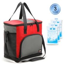 25л уличная изолированная сумка-холодильник для ланча, сумка-холодильник для еды, свежесть, изолированная сумка-холодильник, подарок, 3 мешка для льда, для кемпинга, барбекю, пикника