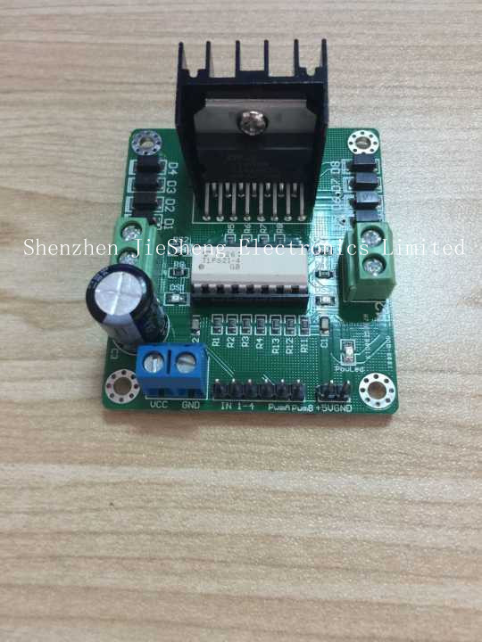 FREE SHIPPING L298 motor drive dc motor drive motor drive plate motor drive plate.
