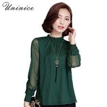 2017 Yarn Chiffon Blouse Shirt Women's Clothing 5 Colors Solid Shirt Women Blouse Long Sleeve Shirt Tops Bottoming Brand Sexy