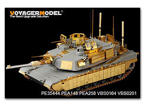 KNL HOBBY Voyager Model PE35444 M1A2SEP TUSK2 & ldquo; Aibrams & rdquo; Corridor upgrade with etching pieces (dragon) knl hobby vogager model pe35420 germany 80 ton railway heavy plate transport carrier card with metal etching parts