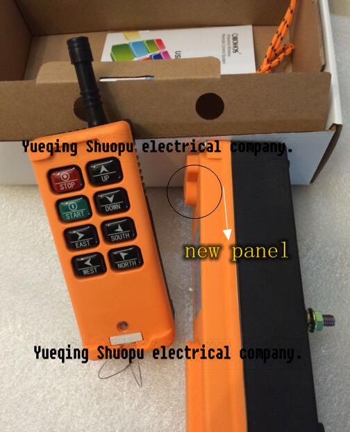 HS 8 8 keys industrial remote controller switch 1 transmitter 1 receiver Crane Transmitter DC 24V