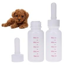 50ml Pet Long Mouth Bottle Puppy Kitten Feeding Bottle Water Milk Feeder Feeding Watering Supplies Goods for Pet Babies