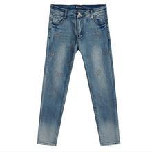 5XL плюс размер хлопок джинсы Брюки 2017 новых женщин способа бисероплетение лук pattern джинсы джинсы w1492 бесплатная доставка