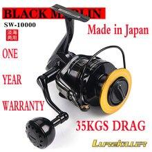 Reel Japan fishing Black