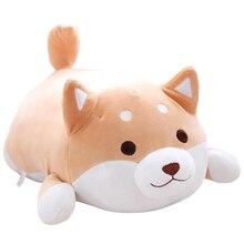1 шт. Шиба ину собака плюшевые мягкие игрушки, очень мягкий детский плюшевая подушка-собачка, собака попка подушка, детские игрушки, подарок для девочки