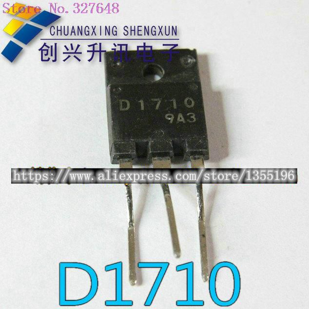 D1710 2SD1710 imports disassemble the original word HD TV line pipe TO-247