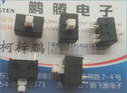 Original new 100% United States import E-SWITCH 13*8.5 12pin double self-locking switch console button TL4201EEYA