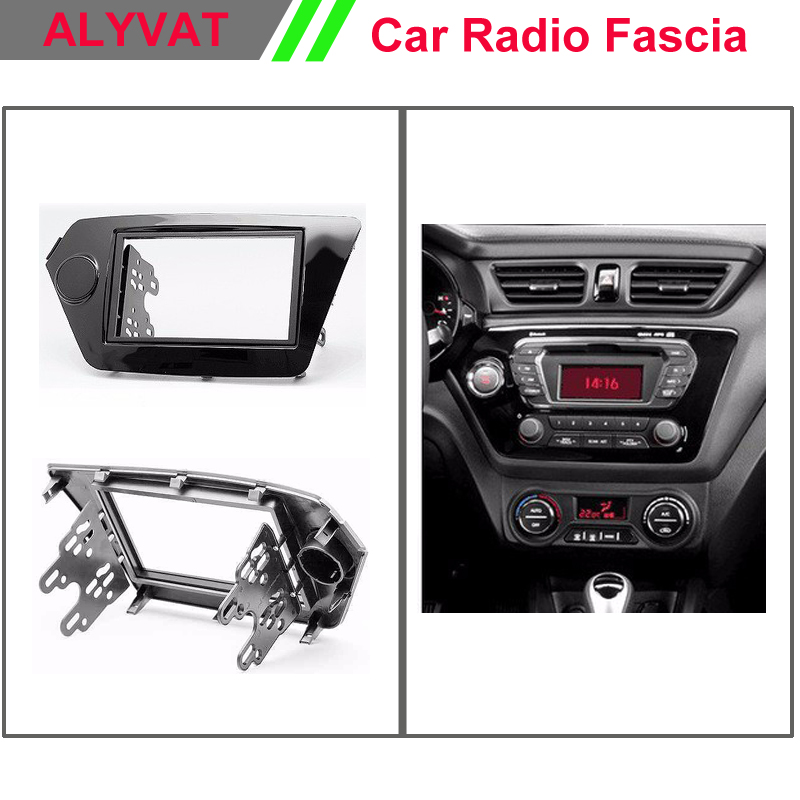 Top Quality Car DVD CD Radio Frame Fascia for KIA Rio (QB) K2 (QB) 2011+ Stereo Facia Dash CD Trim Installation Kit 11 405 car radio dash cd panel for kia skoda citigo volkswagen up seat mii stereo fascia dash cd trim installation kit