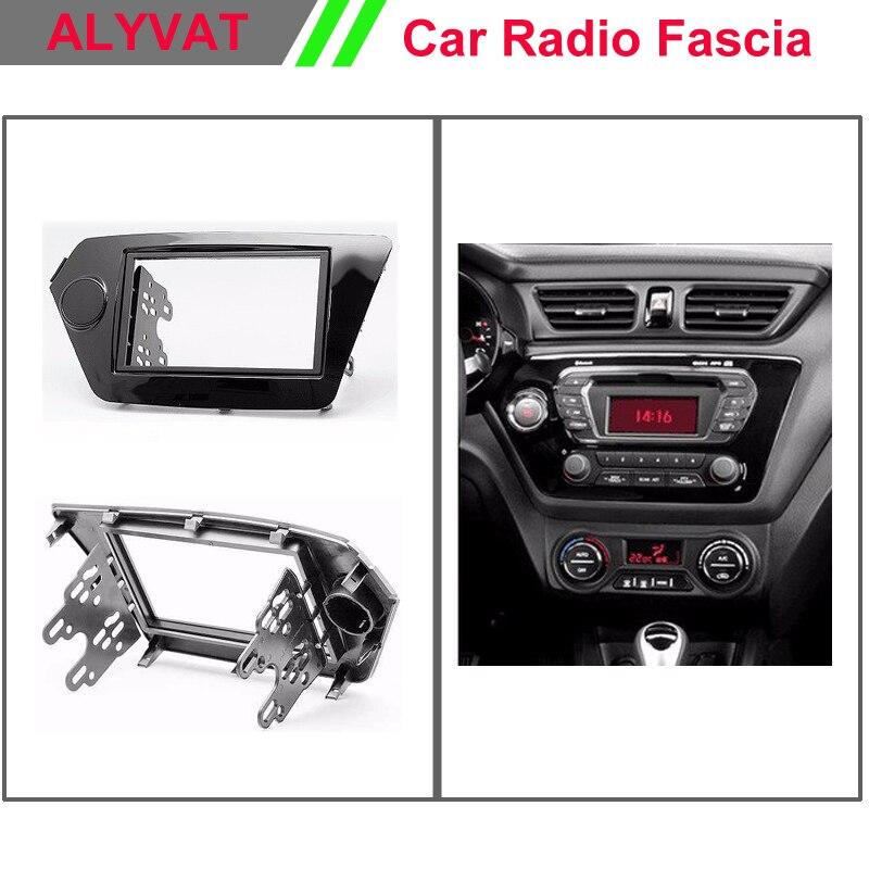 Top Quality Car DVD CD Radio Frame Fascia for KIA Rio (QB) K2 (QB) 2011+ Stereo Facia Dash CD Trim Installation Kit