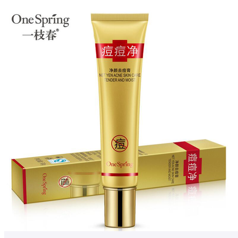 One Spring Acne Treatment Facial Cleanser Black Head Removal Oil-control Deep Cleansing Face Skin Care 100g