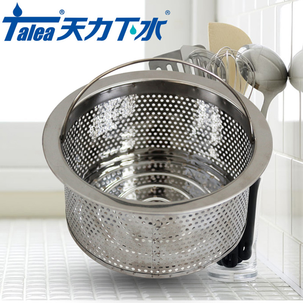 Talea 13.5cm Stainless Steel Kitchen Sink Strainer Waste Plug Drain Stopper Filter Basket Drain strainer inner basket bigger