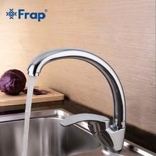 Frap 1 conjunto de torneira de pia, torneira de liga de zinco 360 graus de rotação da pia da cozinha torneira misturadora de água fria e água quente única guindaste F4136 b,