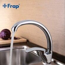 Frap 1set kitchen Zinc alloy 360 degree rotation Kitchen sink Faucet Single Handle cold and hot water Mixer Tap  crane F4136 b