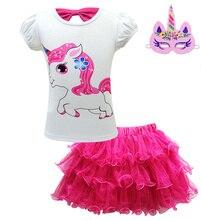 2019 new Unicorn Cosplay  suit girls T-shirt puff sleeve mesh tutu performance birthday gift set