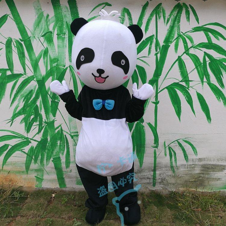 Nouvelle Version Costume de mascotte Panda géant chinois Costume de mascotte Cosplay de noël