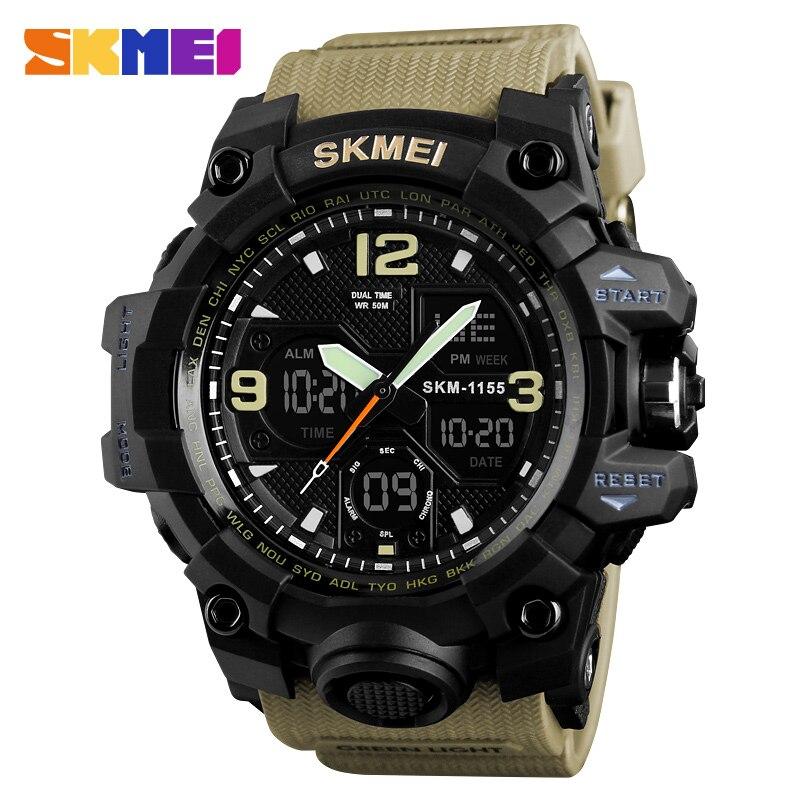 Khaki Watch