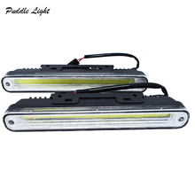 цена на 2x 20cm COB LED Super White DRL Lamp Vehicle / Car Daytime Running Light With Installation Bracket Warning / Security Lamp
