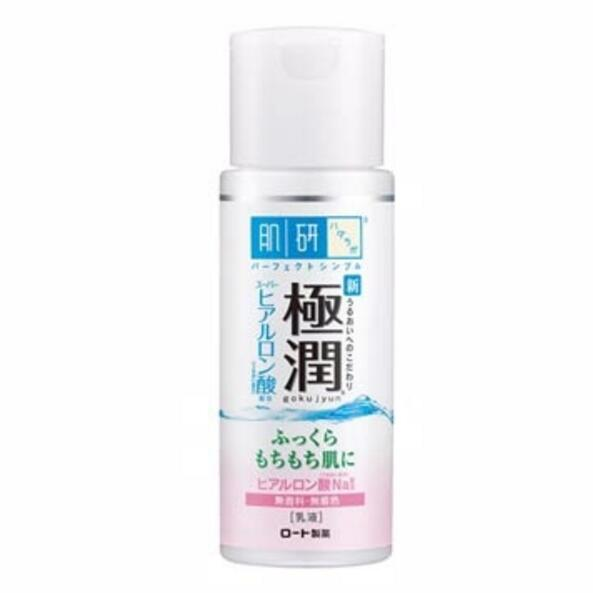 Japan Hada Labo HadaLabo Gokujyun Super Hyaluronic Acid Moisturizing Milk 140ml New Free Shipping Face Facial Care