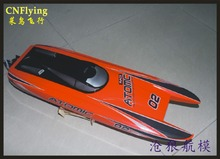 Vector70 Rtr 70 Boat