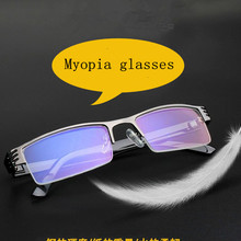 Eyesilove Finished myopia glasses men women Anti-blue ray eyeglasses computer Spectacles -