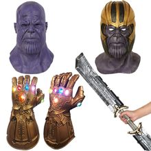ความยาว 1.1 m Thanos Edged Sword Cosplay Avengers Endgame Thanos (China)