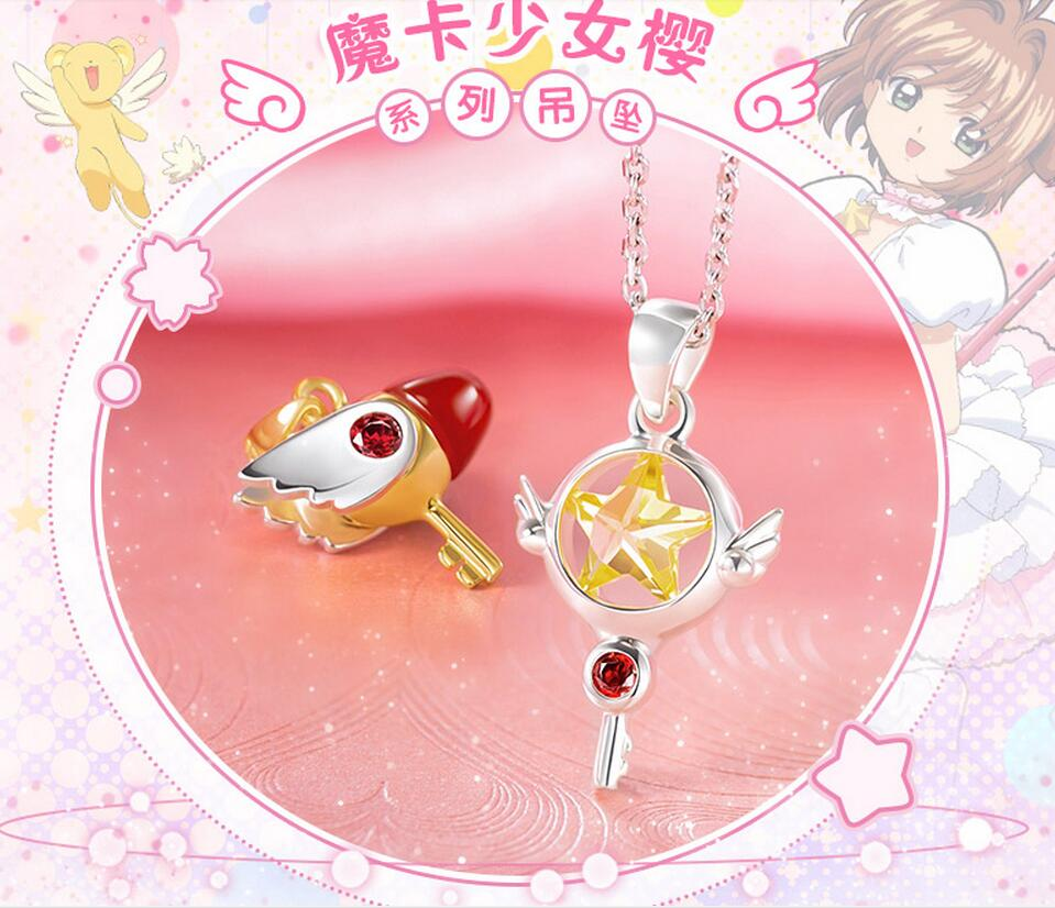 Christmas New Year Gift 925 Silver Card Captor Sakura Star Key Staff ...