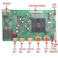 4 к приводная плата HDR EDP VBO 2 к 4 к 144 Гц ЖК диск доска