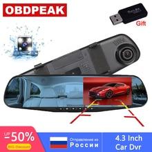 Горячая 4,3 дюймов Автомобильный видеорегистратор камера зеркало заднего вида Full HD 1080 P Даш Камера авто регистратор цифровой видеорегистратор двойной объектив видеокамера