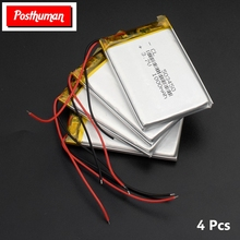 POSTHUMAN 503450 3.7v 1000mAh li-ion Lipo cells Model Lithium Li-Po Polymer Rechargeable Battery For Bluetooth speaker GPS