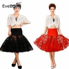 Short Tutu Bridal Petticoat Crinoline Underskirt Wedding Dresses Skirt Slips Waist adjustable