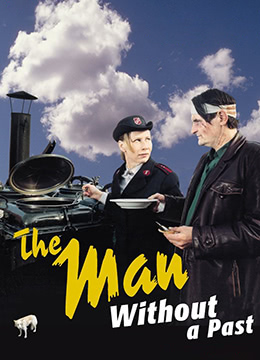 《没有过去的男人》2002年芬兰,法国,德国剧情电影在线观看