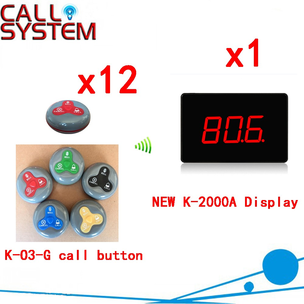 K-2000A+K-O3-G 1+12 Electronic Table Buzzer Wireless Waiter Call System