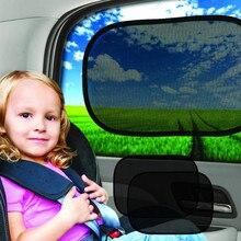Автомобильный Стайлинг, 2 шт., автомобильный солнцезащитный козырек, боковое окно, глаза, козырек, защита, защита для детей, детское покрытие, авто сетка, модный солнцезащитный козырек для автомобиля, для малышей