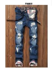 2016 new Men's casual hole patch ripped jeans Slim fit patchwork print denim pants Fashion zipper pocket long locomotive jeans