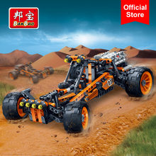 BanBao 6951 Off Road Racing Car Pull Back Vehicle Hightech Bricks Educational Building Blocks Kids Children Creative Model Toys(China)