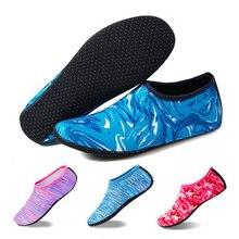 Пляжные Носки для плавания, воды, спорта, для детей, мужчин, женщин, для подводного плавания, противоскользящая обувь, для йоги, танцев, серфинга, дайвинга, камуфляжная полосатая обувь