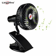 Mini Mute Clip Fan Rechargeable Silent 4 Blades Baby Stroller Fans Portable Air Cooling 3 Speeds Desk USB Fan with USB Output