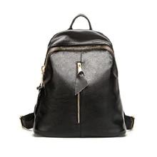 Повседневное Для женщин сумка Пояса из натуральной кожи рюкзак большой Ёмкость школы Рюкзаки Новинка Высокое качество Сумка
