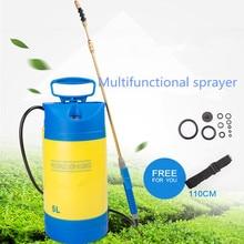 5L Manual Agricultural Sprayer Horticulture Copper Telescopic Rod