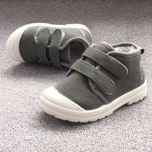 Winter Children Boots Fashion Children Shoes For Boys Plush Boots Girls HOOK&LOOP Sneakers Kids Cotton Shoes Snow Boots KS186