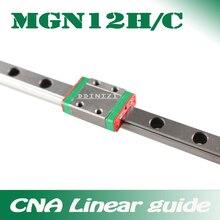 12 мм линейной направляющей MGN12 100 150 200 250 300 350 400 450 500 550 600 700 мм линейные рельсы + MGN12H или MGN12C блок 3d принтер с ЧПУ