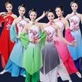 Multi-cor Clássica Chinesa Trajes de Dança Yangko Tambor Dança Do Leque De Dança para a Mulher Clássica Chinesa Roupas Traje Do Estágio