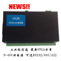 16 port RS485HUB 16 way two way 485 network communication hub shared distributor FPGA scheme