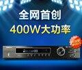 Shinco shinco v-863 ape 5.1 amplificador digital hifi amplificador de alta potência 400 w