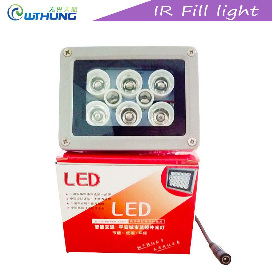 <font><b>IR</b></font> Fill Light Outdoor Waterproof Use 8pcs High power Infrared Array <font><b>leds</b></font> <font><b>illuminator</b></font> Night vision for CCTV Camera free shipping