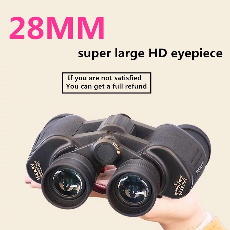 Super large eyepiece HD Big Binoculars powerful wide angle Large Militar Metal FMC Green Film Long