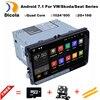 2G 16G HD 2 Din Android 7 1 Car Dvd For Vw Passat B5 B6 Golf